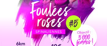 FOULEES ROSES SPINALIENNES Épinal